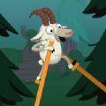山羊踩高跷