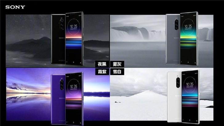 6299元,索尼Xperia 1国行版开启预售